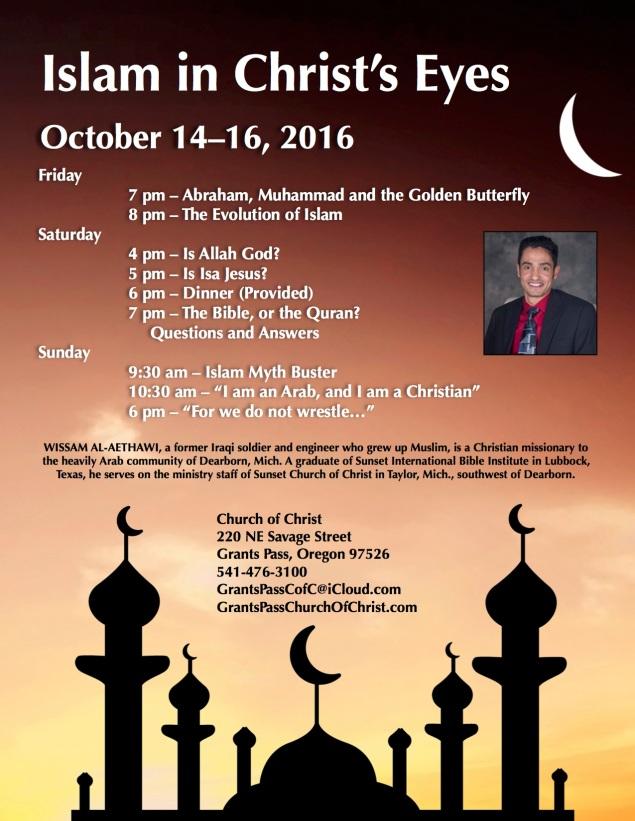 2016-seminar-on-islam-8-5-x-11