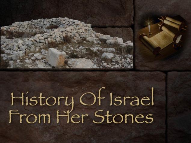 stones-images-001