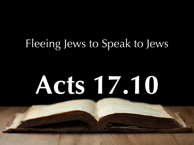 Acts 17.1-15 Images.006