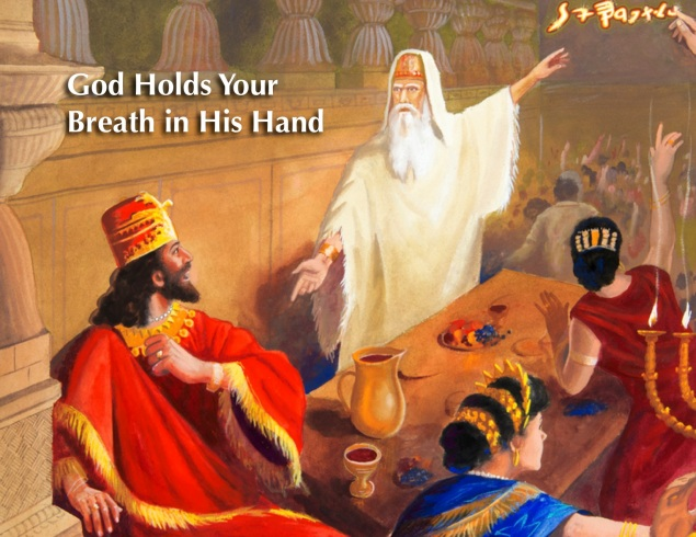 God Holds Your Breath Image