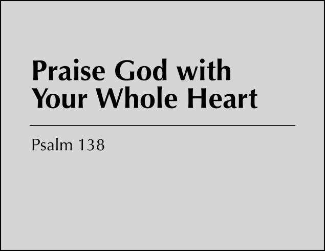 Psa 138 Image